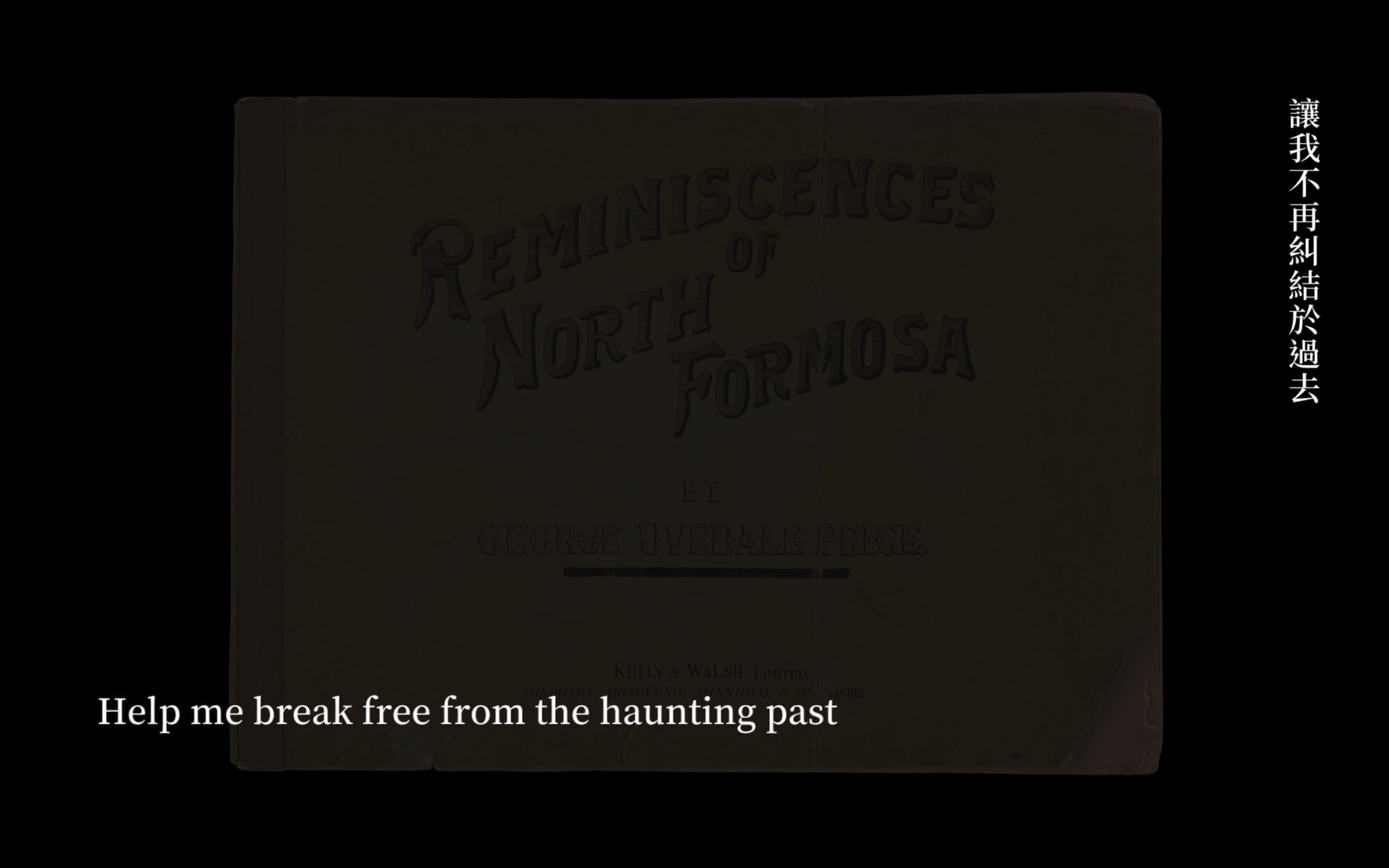 """Paging through the """"Reminiscences of North Formosa"""""""