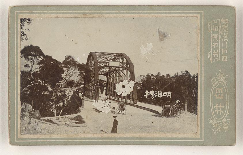Meiji Bridge