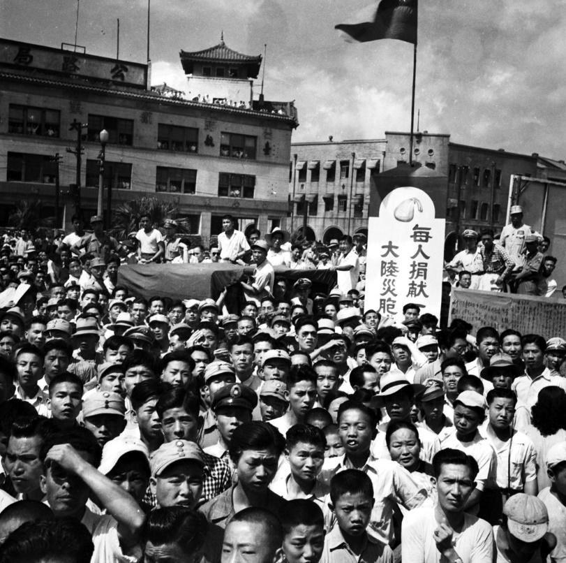救濟大陸災胞勸募大遊行