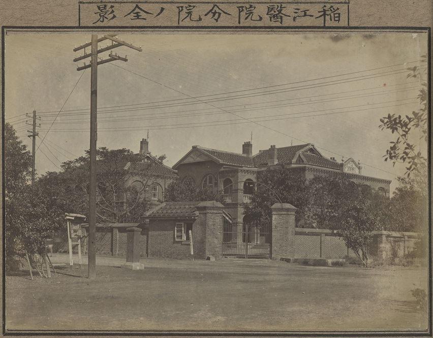 稻江醫院分院全景