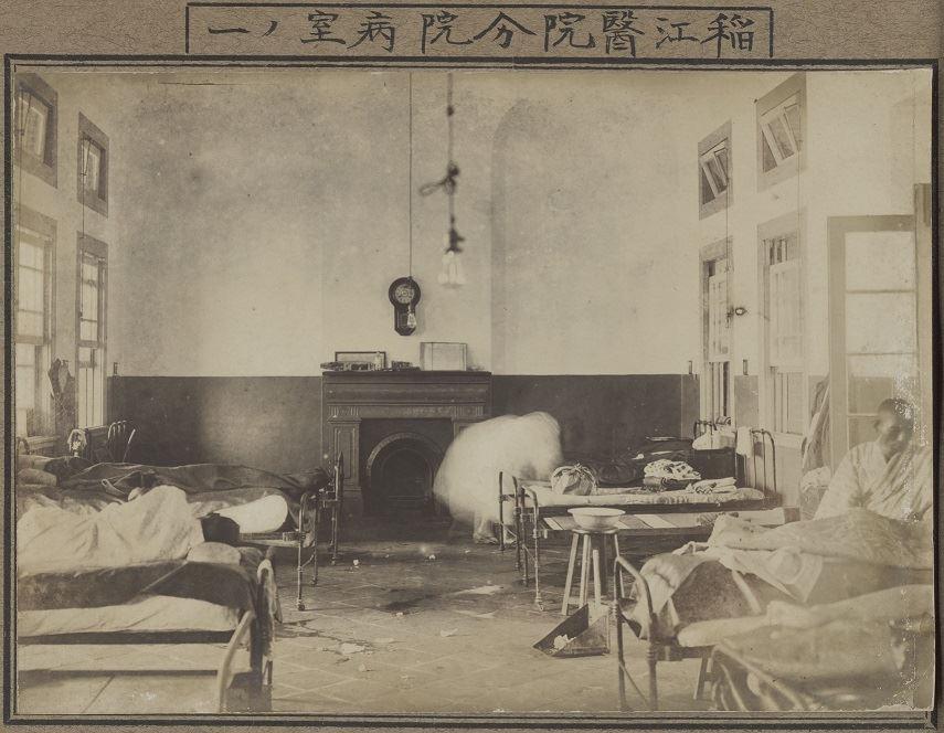稻江醫院分院病房(一)──男子