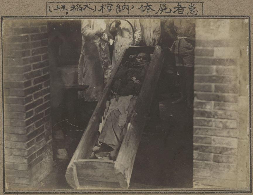 患者屍體納棺(大稻埕)