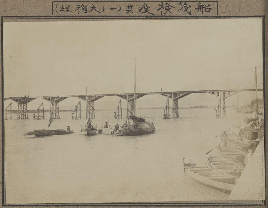 船筏檢疫(一)(大稻埕)