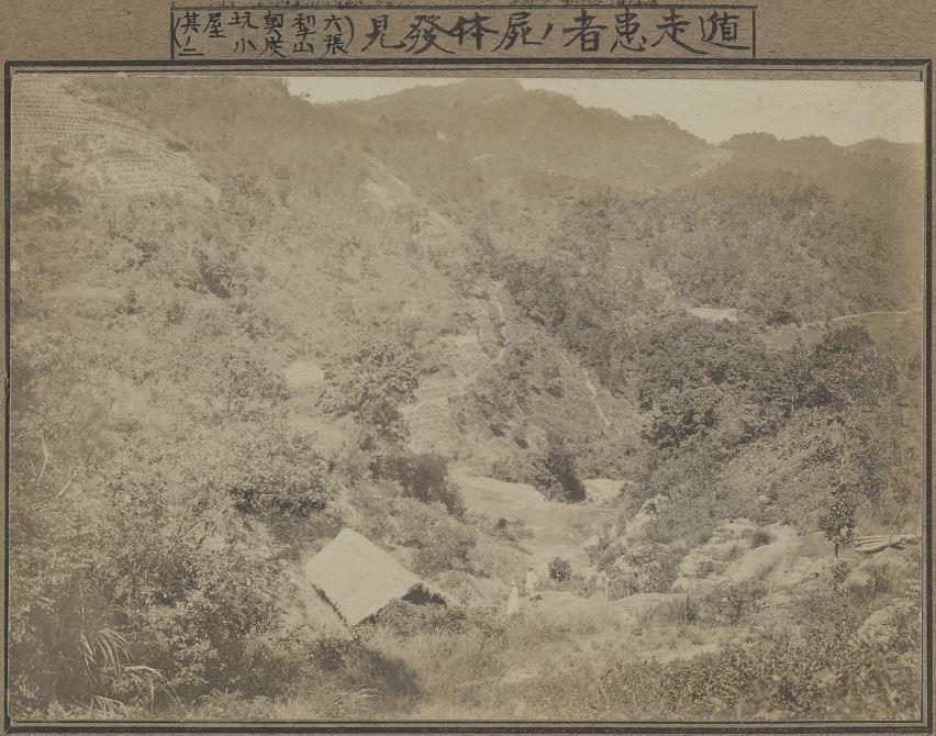 遁走患者的屍體發現(六張犁深山中礦坑小屋(一)