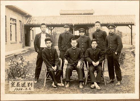 臺灣總督府臺北第二師範學校-學生照相簿 照片4