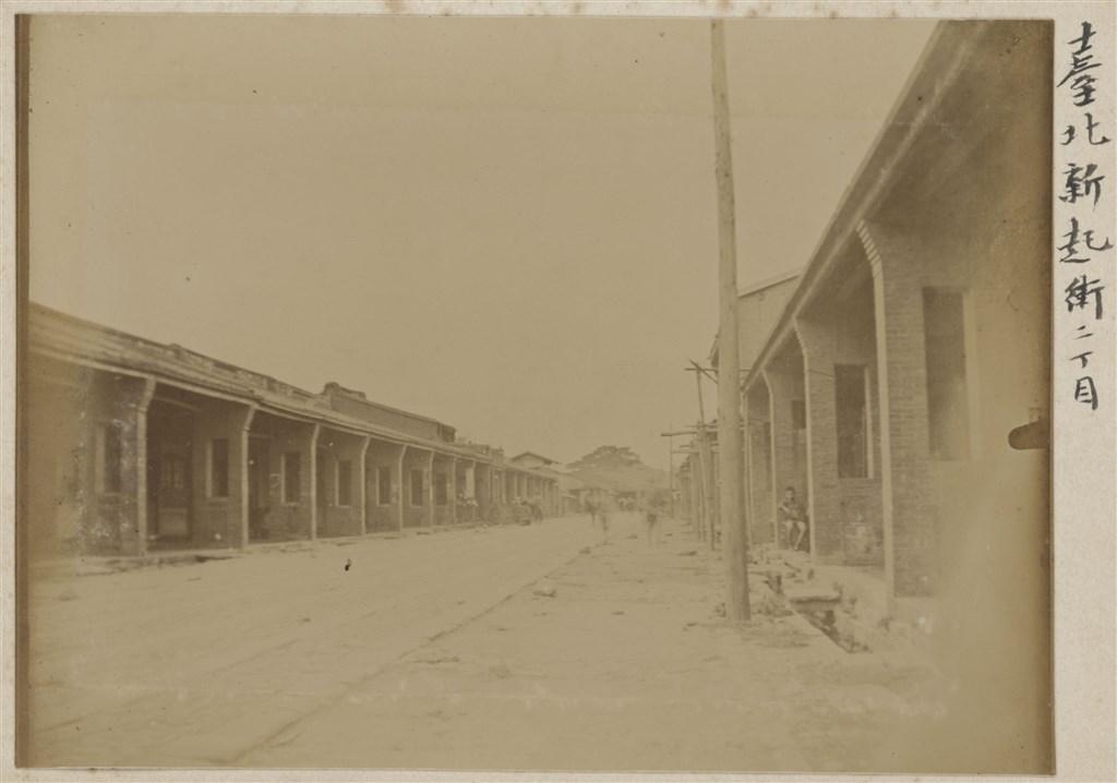 十九世紀蛋白版相紙(30):臺北新起街二丁目