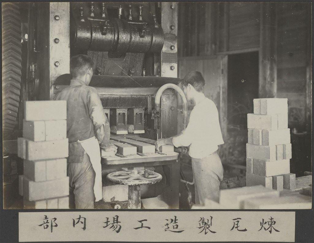 嘉南大圳水利組合事務所:煉瓦製造工場內部