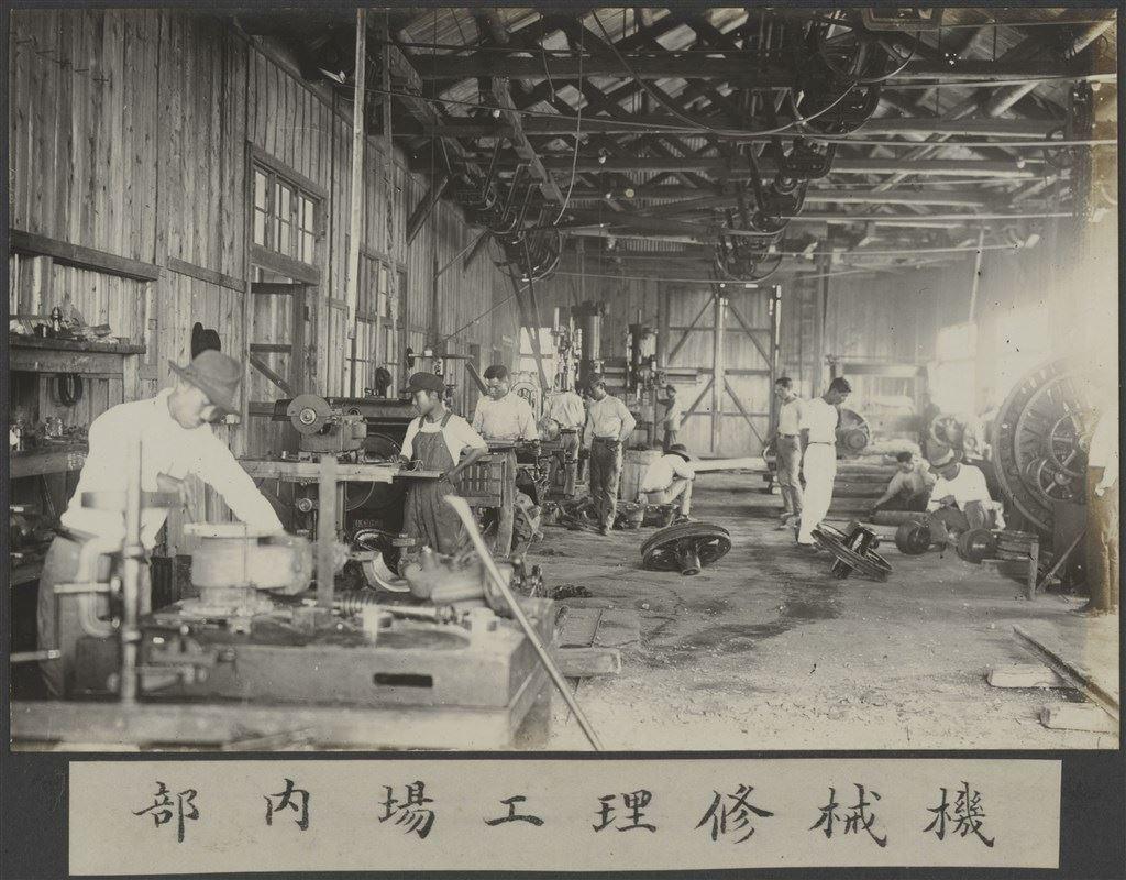 嘉南大圳:水利組合事務所機械修理工廠內部