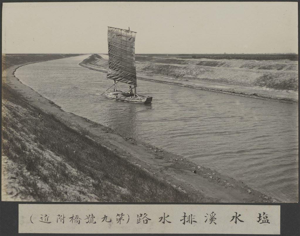 嘉南大圳:鹽水溪排水路(第九號橋附近)