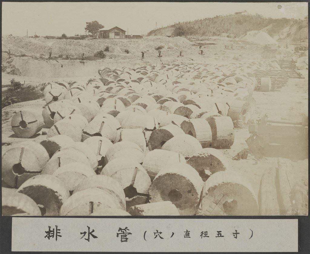 嘉南大圳:水利組合事務所排水管(孔洞內徑五吋)