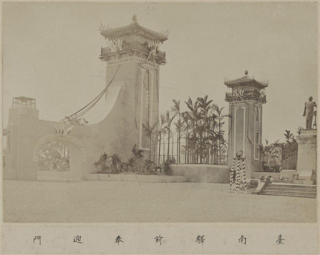 裕仁行啟臺南站前奉迎門與後藤新平銅像
