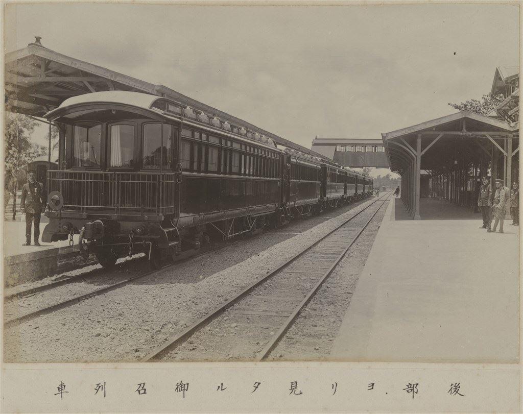 裕仁行啟停靠於高雄車站的御召列車