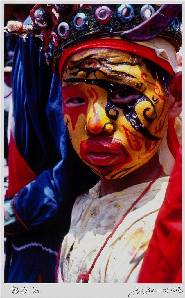 Exhibited Works 09