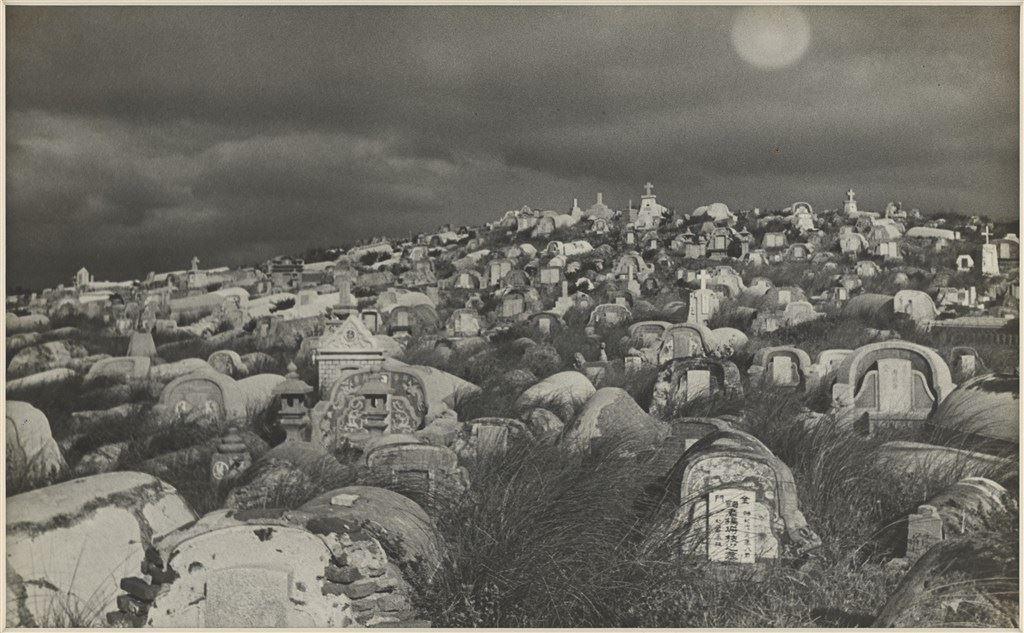 永遠的歸宿,1946-47