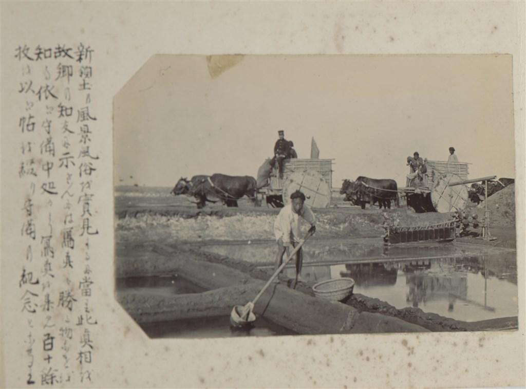 日治時期臺灣漢人寫真 1910-1930