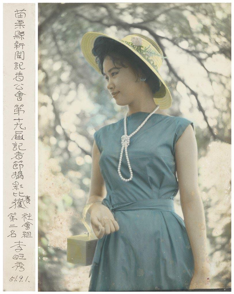 女性肖像 約1950s